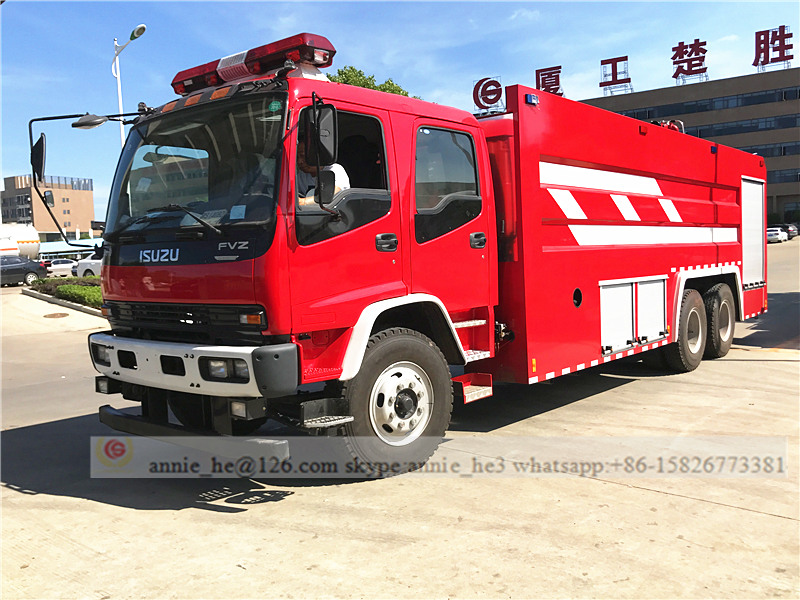 ISUZU water fire truck