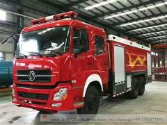 8,000L Water Tank Fire Fighting Truck