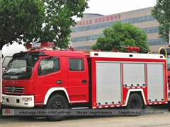 Dongfeng Water Tank Fire Truck